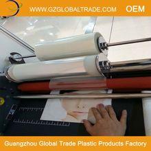 GT PET Lamination Roll Film / Clear PET Co Extrusion Membrane
