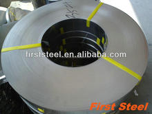 High quality best price 316l hot rolled stainless steel coil