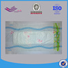 disposable baby love diapers,OEM Leak guard baby diapers