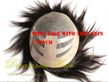 New man hair products men toupee MONO BASE WITH THIN SKIN POLY BASE virgin indian hair