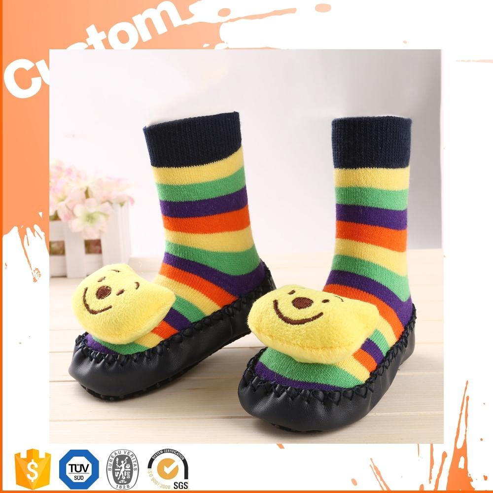 Qianzun Anti Slip Socks Baby Rubber Soles