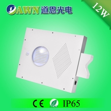 12W high efficiency 2015 new integrated all in one solar street light low rate power warehouse lighting aeroponics