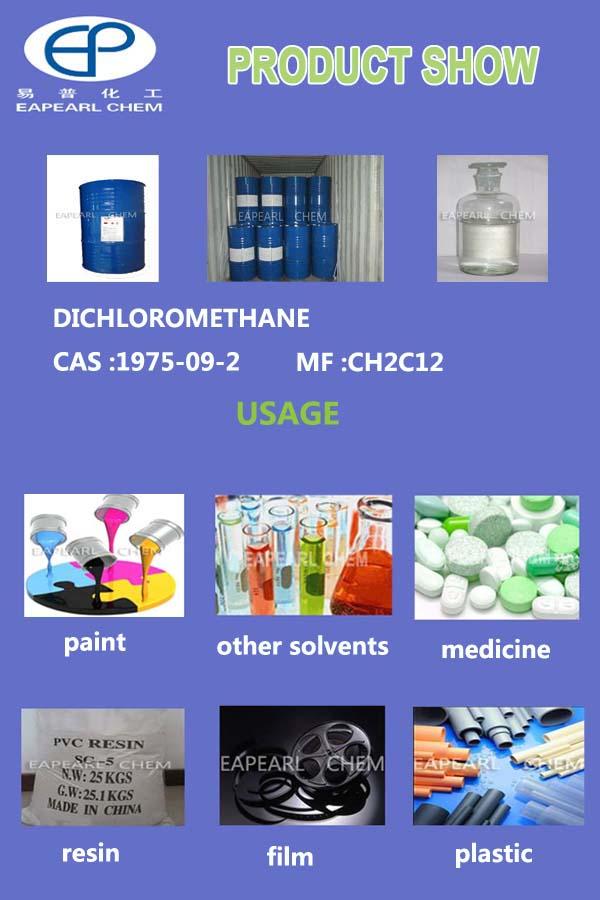 Dichloromethane ssd ssd решение химическая для черный
