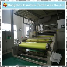 Exported Wholesale Dust free Competitive price Stock Lot Nonwoven
