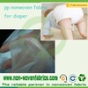 Spunbond pp nonwoven fabric hydrophilic for diaper topsheet
