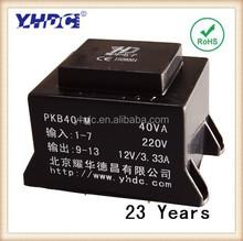 40VA 110V 220V to 6V 9V 12V 15V 18V 24V electric power transformer / mini transformer