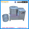 stainless steel oil removing machine for fried food, vegetables dehydration machines, vegetable dewatering machine