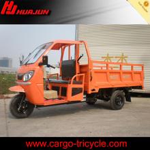 custom made good quality easy operating comfortable cabin three wheel motorcycle