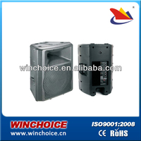 2013 8inch model box speaker audio