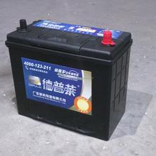 High Quality Official Distributor Depulai 12V 45Ah 380CCA Maintenance Free Sealed Lead-Acid Car Battery