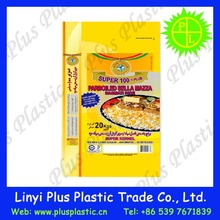 Plastic Material and Promotion Industrial Use woven plastic sack