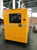 weichai power 250KW super silent generator