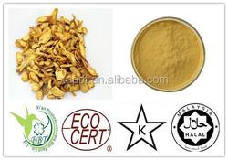 nutritional and naturalBaical Skullcap Root Extract 4:1 Baical Skullcap Root Extract