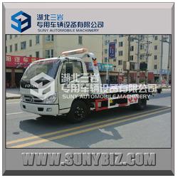 FOTON OLLIN rollback wrecker truck/towing truck wrecker