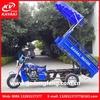 China 150cc Cargo Three Wheel Tricycle Price +86-13265137377
