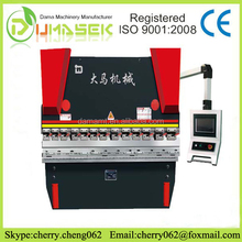 Hydraulic Torsion Bar press brake/sheet metal bending machine /CNC 3 axes hydraulic press brake