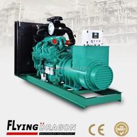 safety shopping mall generators 600kw/750kva diesel generator price