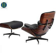 HY2112 Advertising Black Leather Rosewood Lounge Chair with Ottoman