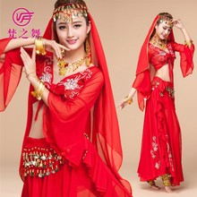 Newest embroidery Arabic belly dance costume set with veil top belt skirt set for women T-5004