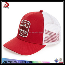 custom made outdoor and breathable fitted short bill foam plain trucker cap mesh hat