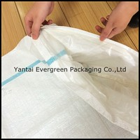 hot sale recycling bopp pp woven bag sack with pe liner for food feed rice packaging