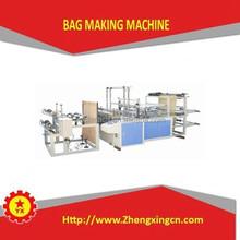 trash plastic bag making machine export in 2015