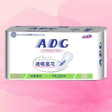 belted sanitary napkins and sanitary articles(JHS026)