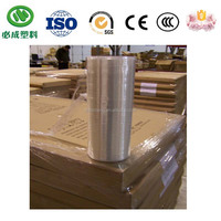 flexible industrial use pe protective film for wrapping from china
