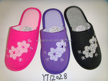 Women and men bathroom slippers with embroidery flower