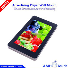 19 inch android system advertising player