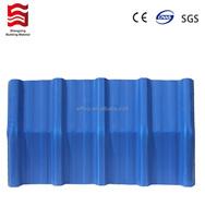 New Technology Insulation PVC Roof Shingle