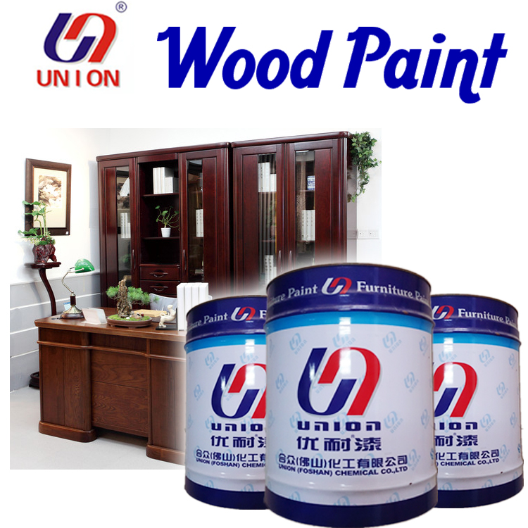Wooden Paint Supplier Wooden Primer Lacquer In Foshan