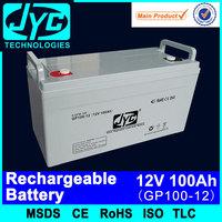 12v 100ah smf long life rechargeable battery for led light