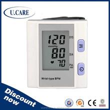 Portable Digital Automatic Pressure Manufacturers