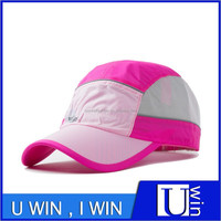women multi-panel colorful outdoor sport dri fit running cap , running hat