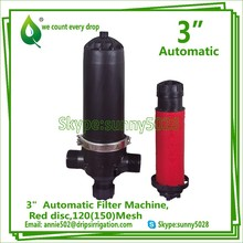 "FDTA02130 Irrigation system 3"" Automatic Filter Machine, Red disc,120(150)Mesh Automatic Filter Machine"