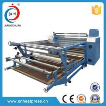 آلة الطباعة الدوارة النسيج/ آلة الطباعة وشاح