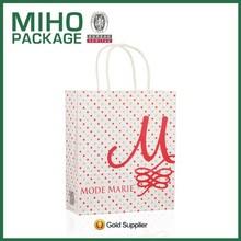 paper shopping bag,paper bag printing,paper bag price