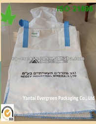 China manufacture PP jumbo bag/1000kg circular super sack/U-type big bag /PP FIBC Bag (for sand,building material,chemical,food)