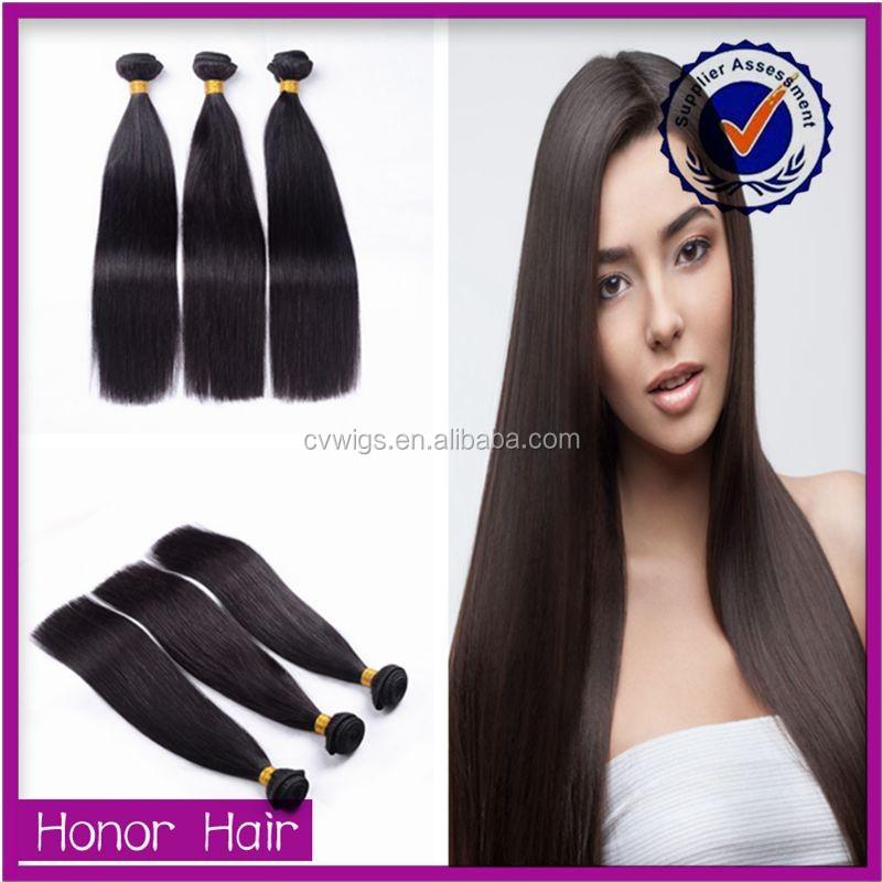 Cheap Brazilian Human Hair Bundles 62