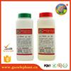 AB Glue (Green & Red glue) / Acrylic Epoxy / 20g/cards