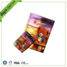 3d lenticular christmas cards