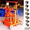 QMJ2-45 hollow mobile brick machine / brick making machine price