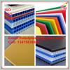 Correx plastic sheet for Corana treatment and flame retardent