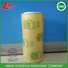 food packaging film cling wrap pvc cling flim for food wrapping