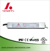 CE,ROHS approved constant voltage ac dc power supply 36v 12w waterproof led driver