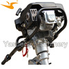 High Quality Boat Engine Outboard Propeller