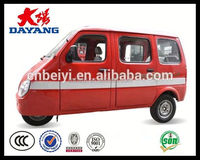 6 People 300cc Enclosed Cabin Motorcycle Car In Africa