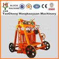 Barato QMY4-45 mudanza pequeña máquina de fabricación de ladrillo venta