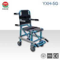 New Ambulance Stair Stretcher YXH-5G